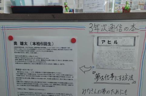 武庫之荘総合高等学校の図書室